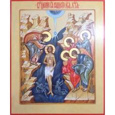 Крещение Господне 0365