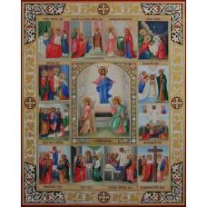 Воскресение Христово с праздниками 0364