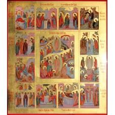 Воскресение Христово с праздниками 0363